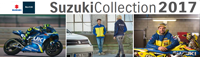 suzuki collection